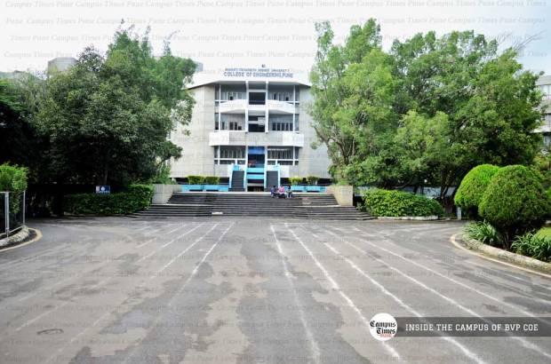 bvp-campus-images-coe