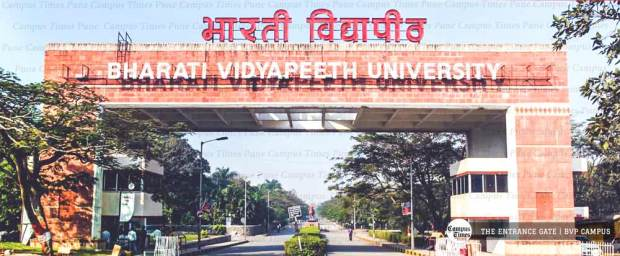 bvp-campus-images-entrance-gate