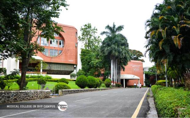 bvp-campus-images-medical-college