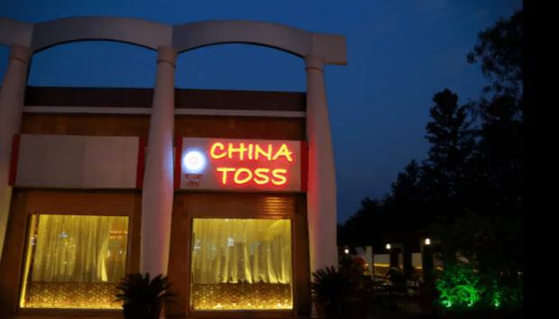 china-toss-pune-kalyani-nagar