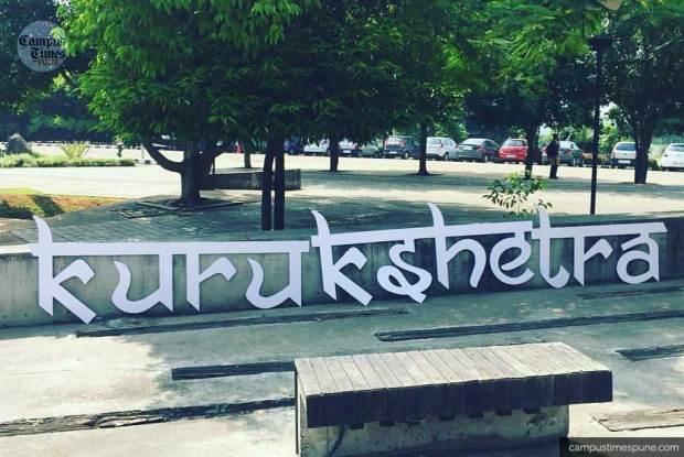 Flame-Kurukshetra-2017-Event-Details