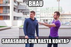 asking directions puneri boy pune sarasbaug campus times pune