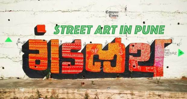 Street-Art-Graffiti-in-Pune