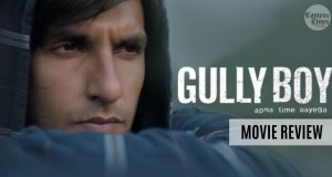 GULLY-BOY-review