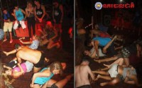 [Two photos of young adults partying, including a few on the dance floor apparently simulating sex while fully clothed and surrounded by other people.]