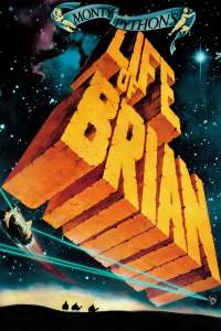 """[Movie poster for """"Monty Python's Life of Brian"""".]"""
