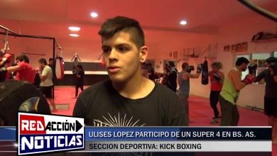 Photo of Redacción Noticias |  ULISES LOPEZ VIAJO A BS. AS. A UN SUPER 4 – LAS HERAS SANTA CRUZ