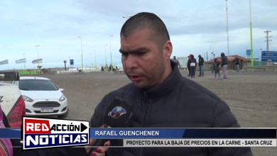 Photo of Redacción Noticias |  RAFAEL GUENCHENEN – PROYECTO BAJA DE PRECIO EN LA CARNE