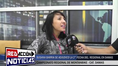 Photo of Redacción Noticias |  SUSANA BARRÍA SE ADJUDICO LA 2° FECHA DEL CAMPEONATO REGIONAL DE MOUNTAINBIKE – LAS HERAS SANTA CRUZ