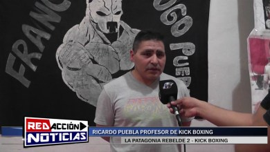 Photo of Redacción Noticias |  RICARDO PUEBLA – PREVIA LA PATAGONIA REBELDE 2 – LAS HERAS SANTA CRUZ