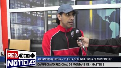 Photo of Redacción Noticias |  ALEJANDRO QUIROGA – MONTANBIKE – 3° PUESTO EN LA 2da FECHA DEL REGIONAL 2018 – LAS HERAS SANTA CRUZ