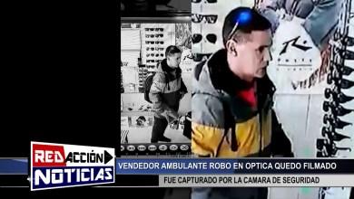 Photo of Redacción Noticias    ROBO EN UNA OPTICA – LAS HERAS SANTA CRUZ