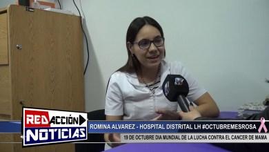 Photo of Redacción Noticias    ROMINA ALVAREZ – OCTUBRE MES ROSA – LAS HERAS SANTA CRUZ