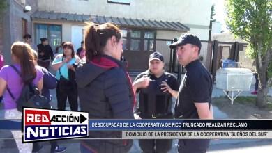 Photo of Redacción Noticias |  AUXILIARES DE LA EDUCACION DE PICO TRUNCADO –  LAS HERAS SANTA CRUZ
