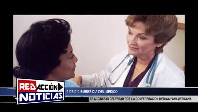 Photo of Redacción Noticias |  3 DE DIC. DIA DEL MEDICO – LAS HERAS SANTA CRUZ