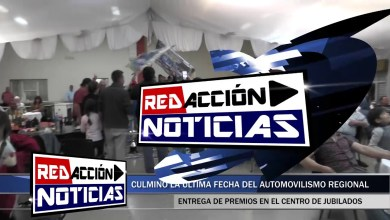 Photo of Redacción Noticias |  AUTOMOVILISMO REGIONAL ULTIMA FECHA – ENTREGA DE PREMIOS – LAS HERAS SANTA CRUZ