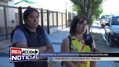 Photo of Redacción Noticias |  AUXILIARES DE PICO TRUNCADO – LAS HERAS SANTA CRUZ