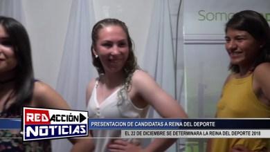 Photo of Redacción Noticias |  CANDIDATAS A REINA DEL DEPORTE – LAS HERAS SANTA CRUZ