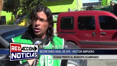 Photo of Redacción Noticias |  HECTOR AMPUERO – ATE – ¨QUEREMOS RESPUESTAS FAVORABLES¨