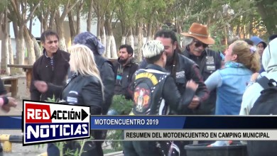 Photo of Redacción Noticias |  MOTOENCUENTRO 2019 LAS HERAS SANTA CRUZ