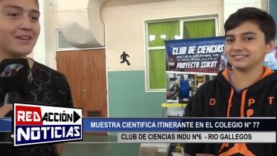Photo of Redacción Noticias |  MUESTRA CIENTIFICA INTINERANTE COLEGIO 77 – LAS HERAS SANTA CRUZ