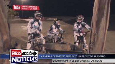Photo of Redacción Noticias |  INFORME: PRESENTACIÓN DEL PROYECTO PISTA DE BICI CROSS – LAS HERAS SANTA CRUZ