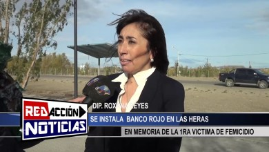 Photo of Redacción Noticias |  ROXANA REYES – INSTALACION DE BANCO ROJO EN LAS HERAS – LAS HERAS SANTA CRUZ