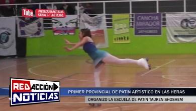 Photo of Redacción Noticias |  PRIMER PROVINCIAL DE PATÍN ARTÍSTICO – LAS HERAS SANTA CRUZ