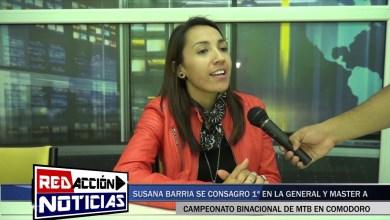 Photo of Redacción Noticias |  SUSANA BARRIA GANO EL 1ER LUGAR EN EL BINACIONAL EN MTB – LAS HERAS SANTA CRUZ
