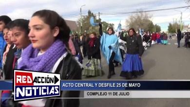 Photo of Redacción Noticias |  ACTO Y DESFILE 25 DE MAYO 2019 – LAS HERAS SANTA CRUZ