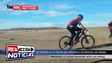 Photo of Redacción Noticias |  INFORME DE LA 4ª FECHA DE MTB REGIONAL EN LAS HERAS SANTA CRUZ