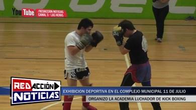 Photo of Redacción Noticias |  EXPO DEPORTIVA 2ª PARTE – LAS HERAS SANTA CRUZ