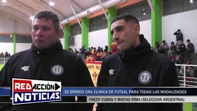 Photo of Redacción Noticias |  CLINICA DE FUTSAL POR FREDY CUBAS Y MATÍAS RIMA (CAFS) – LAS HERAS SANTA CRUZ