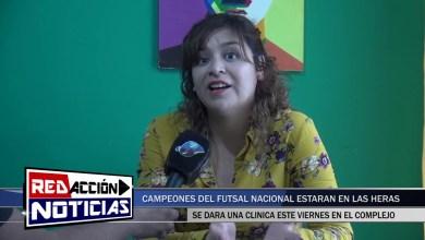 Photo of Redacción Noticias |  CLINICA DE FUTSAL DE CAMPEONES MUNDIALES EN LAS HERAS SANTA CRUZ