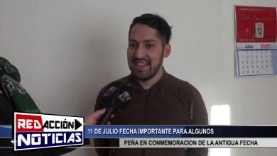 Photo of Redacción Noticias |  GRAN PEÑA POR EL 11 DE JULIO – FECHA A LA CUAL NO TODOS FESTEJAN -. LAS HERAS SANTA CRUZ