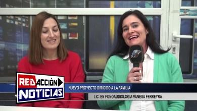 Photo of Redacción Noticias |  NUEVO PROYECTO DIRIGIDO A LA FAMILIA – LAS HERAS SANTA CRUZ