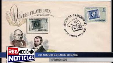Photo of Redacción Noticias |  21 DE AGOSTO DIA DEL FILATELISTA ARGENTINO LAS HERAS SANTA CRUZ