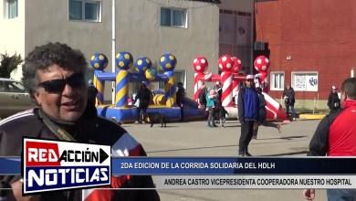 Photo of Redacción Noticias |  GRAN CORRIDA SOLIDARIA POR PARTE DEL HOSPITAL – LAS HERAS SANTA CRUZ (PARTE 1)