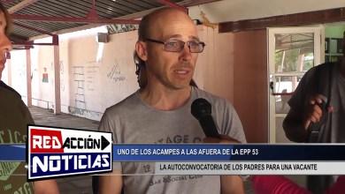 Photo of Redacción Noticias    ACAMPE EPP 53 – AUTOCONVOCATORIA PARA UNA VACANTE – LAS HERAS SANTA CRUZ