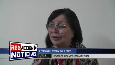 Photo of Redacción Noticias |  DANIEL URIBE PROFESOR DE LA ESCUELA MUNICIPAL DE DANZAS  – LAS HERAS SANTA CRUZ