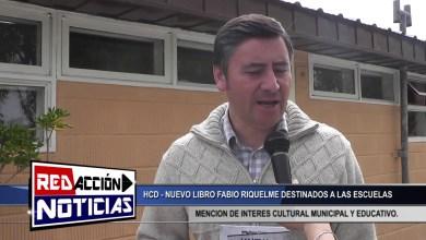 Photo of Redacción Noticias |  FABIO RIQUELME – MENCION ESPECIAL – LAS HERAS SANTA CRUZ