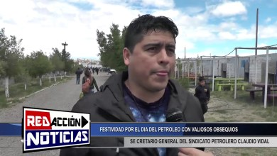 Photo of Redacción Noticias |  FESTEJO DIA DEL PETROLERO – CLAUDIO VIDAL LAS HERAS SANTA CRUZ