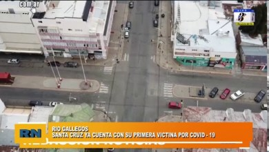 Photo of Redacción Noticias    Primera victima del Covid-19 en Santa Cruz