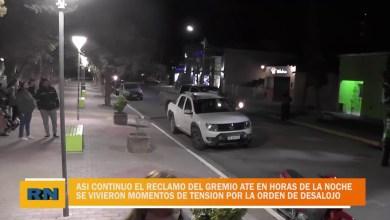Photo of Redacción Noticias |  Reclamo de ATE en horas de la noche – Se vivieron momentos de tensión por la orden de desalojo