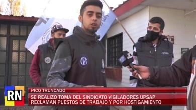 Photo of Redacción Noticias |  Se realizo toma del Sindicato de Vigiladores UPSAP – Reclaman puestos laborales y hostigamiento