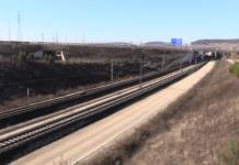 Tren directo