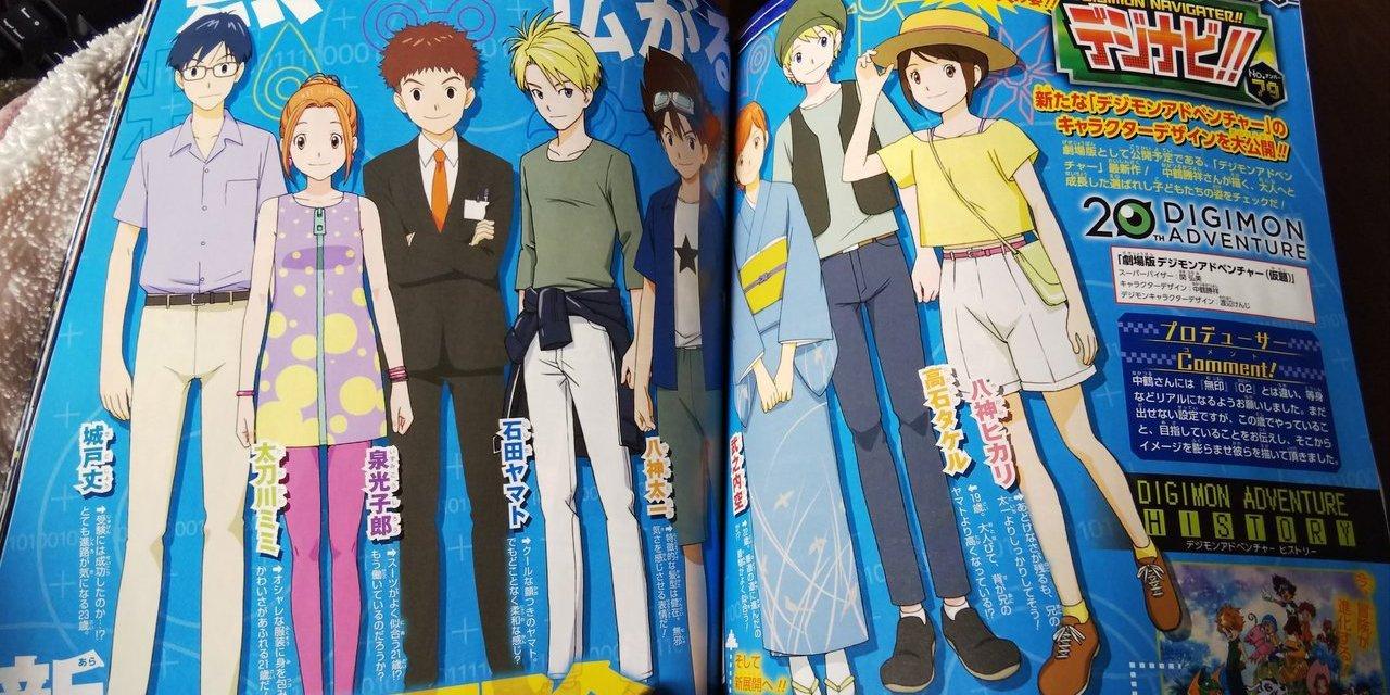 La nueva foto que muestra a los protagonistas de Digimon para su nueva película