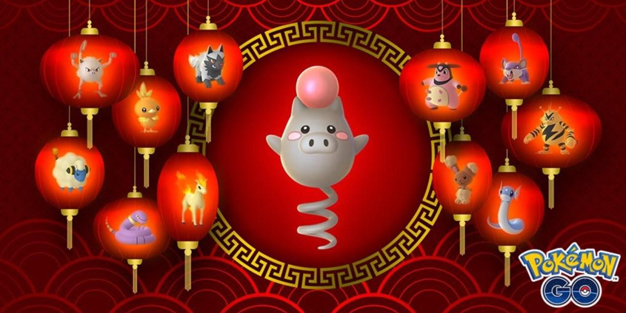 Spoink te invita a celebrar el año nuevo chino en Pokémon GO