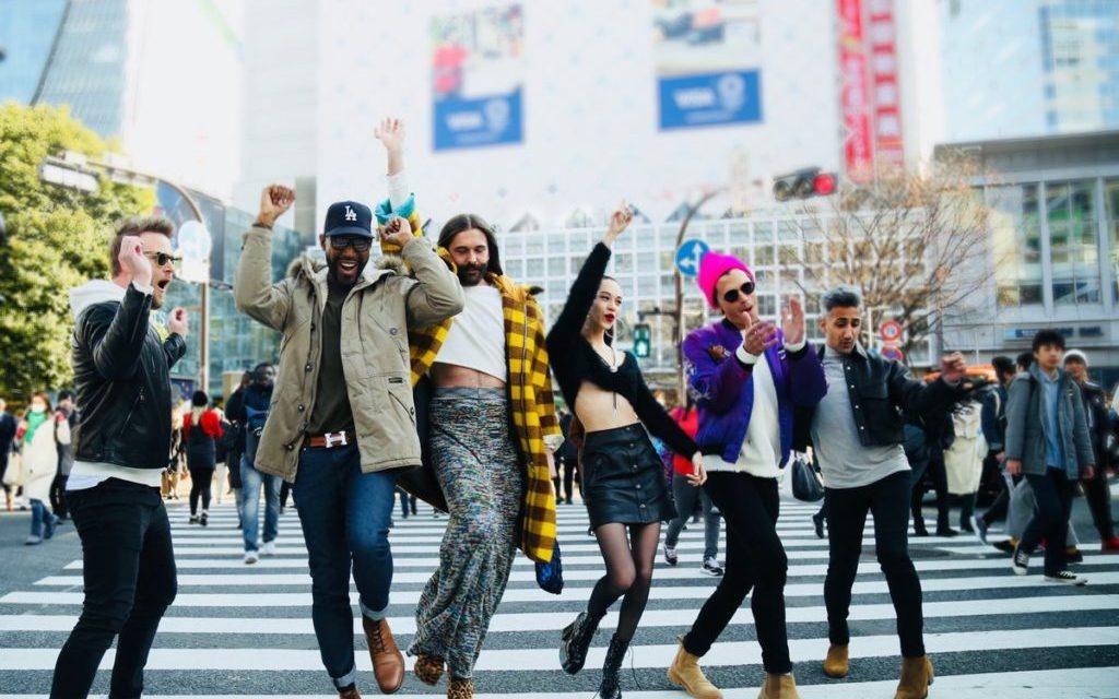 ¡Emociones a mil en Japón! El tráiler de Queer Eye ¡Estamos en Japón!