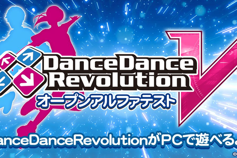 Los detalles de Dance Dance Revolution V